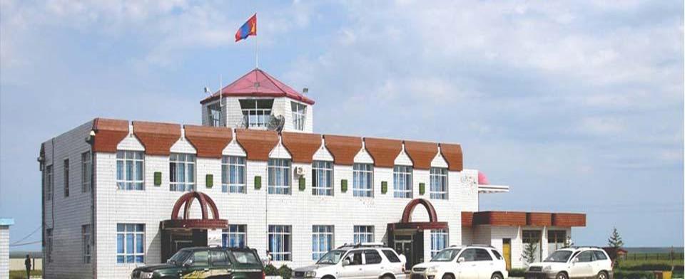 2. Khavirga